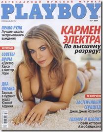 Carmen Electra Playboy 2009 (18)